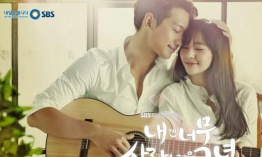 Dorama recomendado: My Lovely Girl