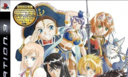 Tales of Vesperia de PS3 traducido al inglés