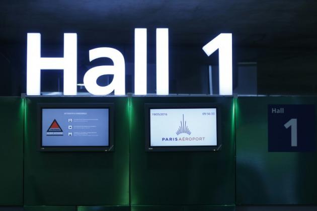 Francia probar el registro de datos de pasajeros a reos for Registro ministerio del interior