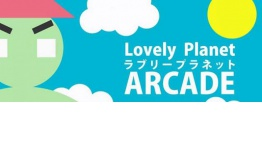 ANÁLISIS: Lovely Planet Arcade