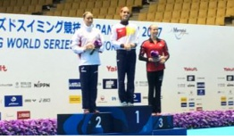 Natacion Sincronizada Ona Carbonell gana las World Series de Japon