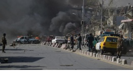 Who Is Responsible For The Explosion In Afghanistan?